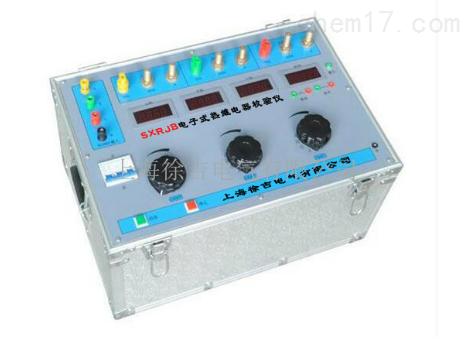 sxrjb电子式热继电器校验仪
