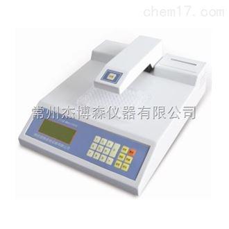 BS-1101酶标分析仪