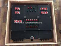 三防配电箱黑色工程塑料照明动力配电箱