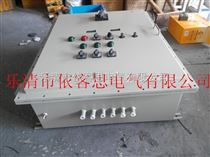 防爆仪表配电箱BXMD51-11K施耐德防爆电源箱