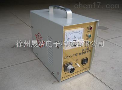 CDX-IV-多用磁粉探伤仪/便携式磁粉探伤仪