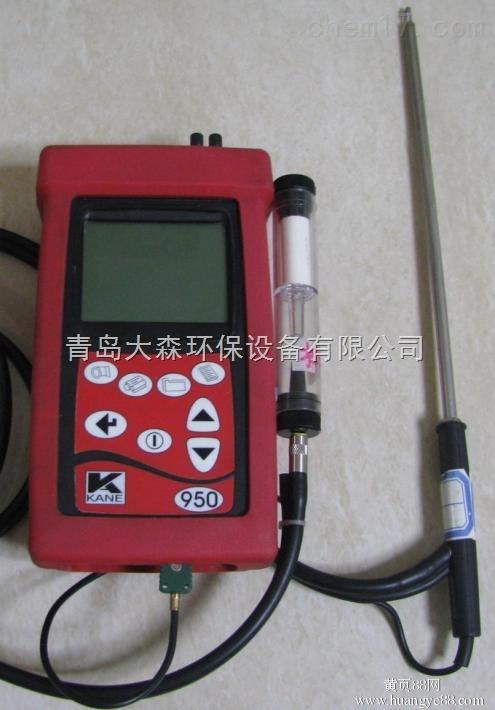 凯恩KM950手持式烟气分析仪