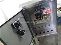 不锈钢防爆照明配电箱-全国订货,型号BXM51-品牌沃川防爆