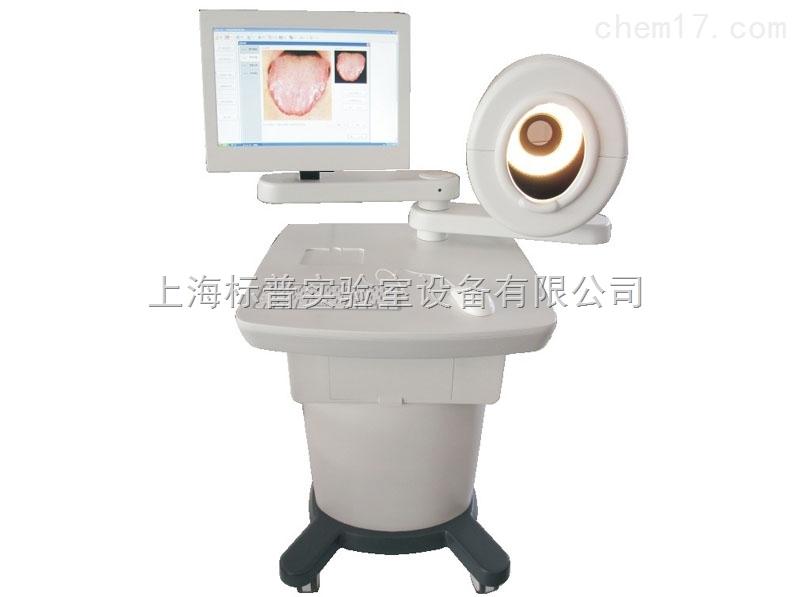 中医舌诊图像分析系统(台式车)|中医专科训练模型