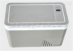 FYL-YS-18A冷藏转运箱
