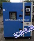GDWC-100/3询价格找高低温冲击试验箱厂家