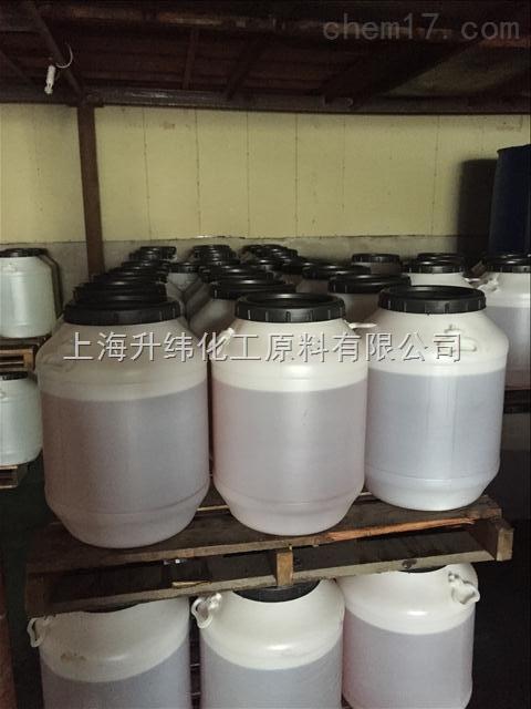 上海新洁尔灭 新洁尔灭分子量价格|直销