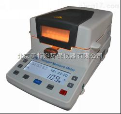 XY100w卤素水分仪 容重版电脑水分仪