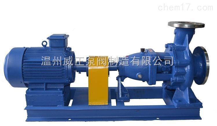 化工泵,IH不锈钢化工离心泵,耐腐蚀化工离心泵