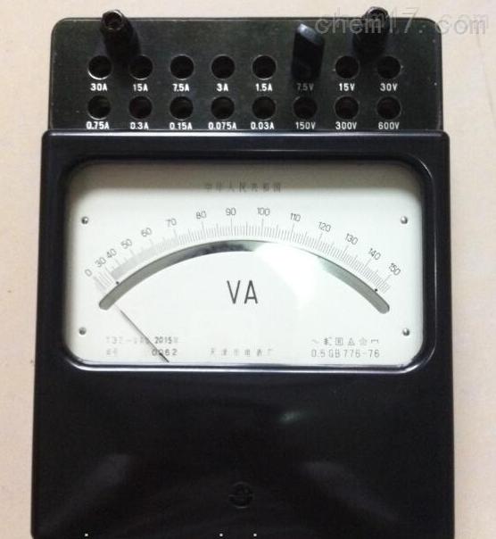 C31-uA直流微安表(以下简称仪表)是磁电系张线支承携带式指示电表,直流微安表供在直流电路中测量电流和电压用。仪表按使用条件属于P组,直流微安表适用于周围环境温度为23±10及相对湿度为25%-80%的条件下工作。 C31-uA直流微安表技术参数表: