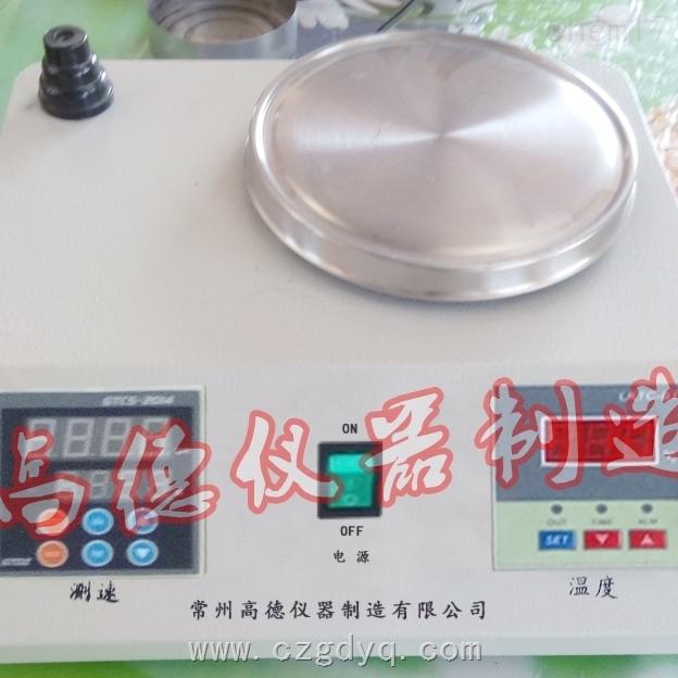 双数显磁力搅拌器