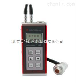 HCH-2000C超声波测厚仪 钢板腐蚀检测仪