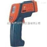 AR852A红外测温仪 手持测温枪价格