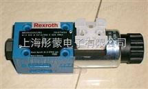 德国力士乐rexroth电磁阀,力士乐上海代理,力士乐液压