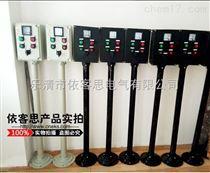 LNZ防水防尘机旁控制按钮箱立式可带户外防雨罩