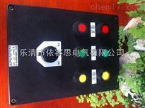 BZC8050发防腐操作柱 现场控制箱 全塑机旁操作柱