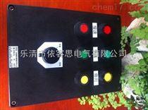 BZC8050防爆防腐操作柱不饱和聚酯树脂操作柱