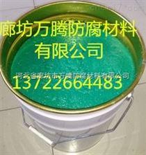 VEGF耐磨玻璃鳞片胶泥防腐