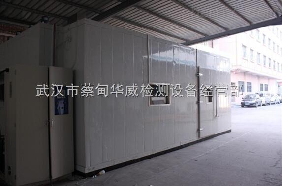 武汉高温高湿试验室