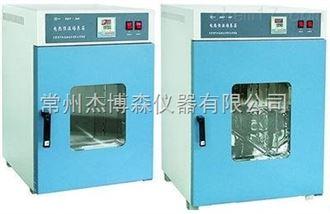 DHP-600数显电热恒温培养箱