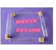 昆蟲采集管  玻璃指型管