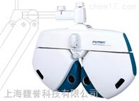 PDR-7000数字综合验光仪