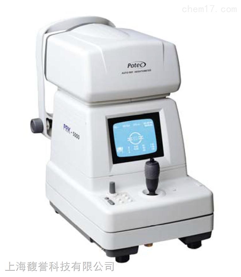 自动验光角膜曲率仪