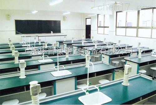 教学实验室设备|化学通风实验室设备