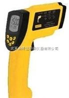 AR872手持测温仪,便携式红外测温仪价格
