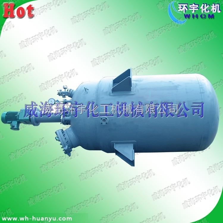生产型哈氏合金反应釜