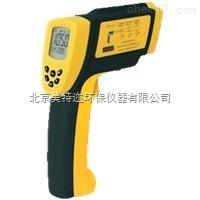 AR872D红外测温仪 测量物体表面温度