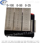 QXP系列ISO双槽刮板细度计