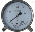 上海四厂仪表不锈钢差压表CYW-150B 2.5级