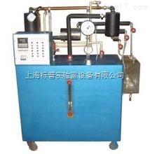蒸汽冷凝时传热和给热系数测试装置|热工类实验装置