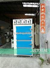 上海市组合式无尘精密烤箱烘箱供应公司工厂批发站