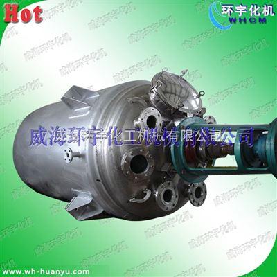 FCH1000L机械密封生产反应釜