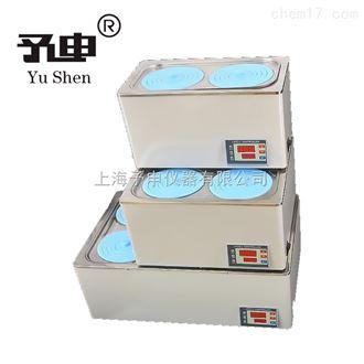 HH-S2雙孔恒溫數顯水浴鍋
