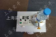 瓶蓋扭力儀SGHP-250瓶蓋扭力儀