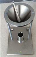 压裂支撑剂体积密度测试仪