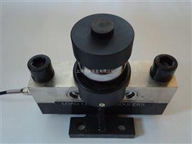 柯力QS-10T传感器 20T地磅传感器 桥式QS-30T传感器价格