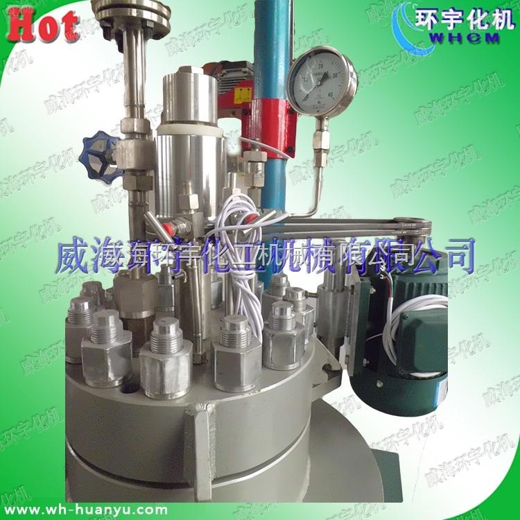 带冷凝回收装置高压反应釜