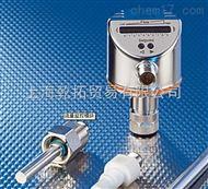SD2000經銷IFM流量監控模塊,愛福門流量監控模塊型號