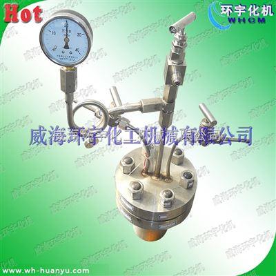 HY-1000ml带压力表水热合成反应釜