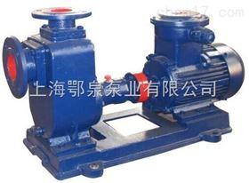 CYZ-A型船用自吸油泵CYZ-A型不锈钢自吸式离心油泵