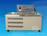 HWY-10型 多功能循环恒温水浴
