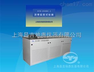 SYD-4508C-1沥青延度仪