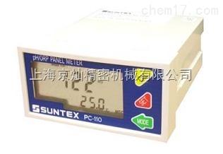 工业PH控制器PC-110