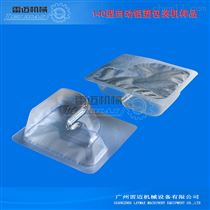 DPB-250E中山包香水铝塑泡罩包装机出售