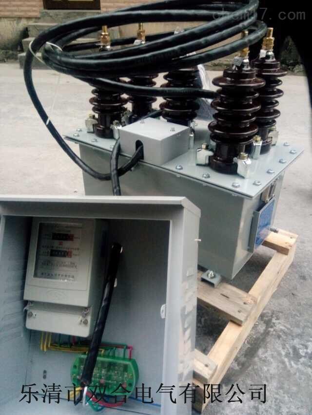 【10kv高压计量箱 jls-10油式