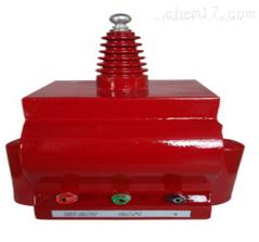 HJ-10G3自升压精密电压互感器
